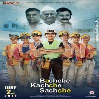 Bachche Kachche Sachche Album Poster