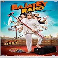Bajatey Raho Album Poster