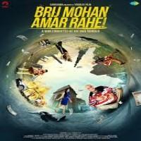Brij Mohan Amar Rahe Album Poster
