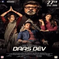 Daas Dev Album Poster