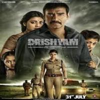 Drishyam Album Poster