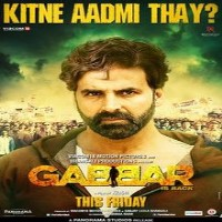 Gabbar is Back Album Poster