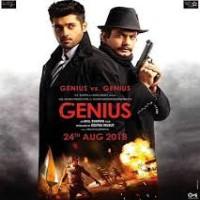 Genius Album Poster