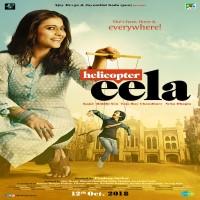 Helicopter Eela Album Poster