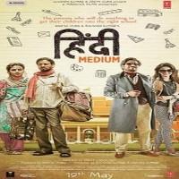 Hindi Medium Album Poster