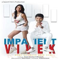 Impatient Vivek Album Poster