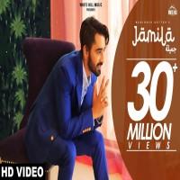 Jamila Song Poster