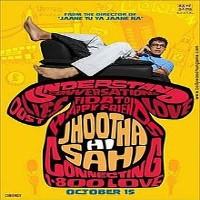 Jhootha Hi Sahi Album Poster