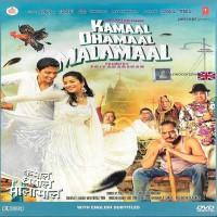 Kamaal Dhamaal Malamaal Album Poster