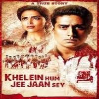 Khelein Hum Jee Jaan Sey Album Poster