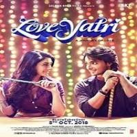 Love Ratri Album Poster