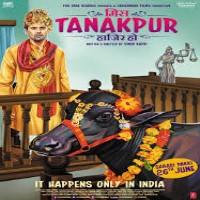 Miss Tanakpur Haazir Ho Album Poster
