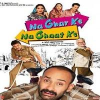 Na Ghar Ke Na Ghaat Ke Album Poster