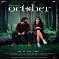 October Album Poster