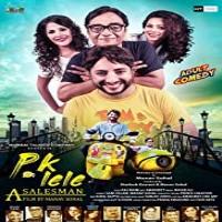 PK Lele A Salesman Album Poster