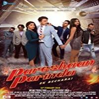 Pereshaan Parinda Album Poster