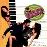 Prem Ka Game Album Poster