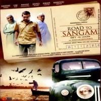 Road To Sangam Album Poster
