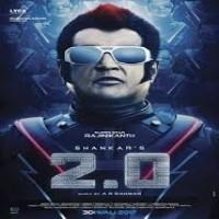 Robot 2.0 Album Poster