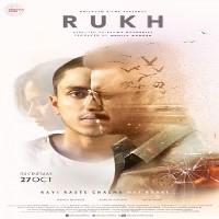 Rukh Album Poster