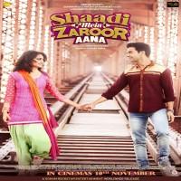 Shaadi Mein Zaroor Aana Album Poster