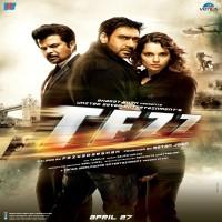 Tezz Album Poster