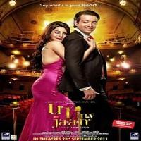 U R My Jaan Album Poster