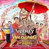 Veerey Ki Wedding Album Poster