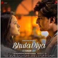 Bhula Diya Song Poster
