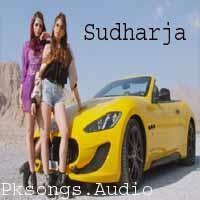 Sudharja Song Poster