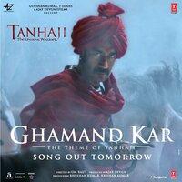 Ghamand Kar Song Poster