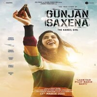 Gunjan Saxena Movie Poster