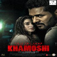 Khamoshi Movie Poster