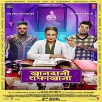 Khandaani Shafakhana Movie Poster