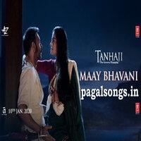 Maay Bhavani Song Poster