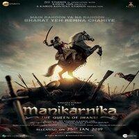 Manikarnika Movie Poster