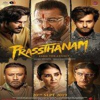Prassthanam Movie Poster