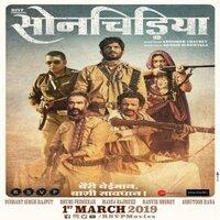 Sonchiriya Movie Poster