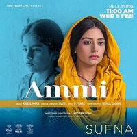 Ammi Song Poster