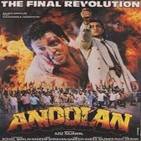 Andolan (1995) Hindi Movie Mp3 Songs Download Pagalworld
