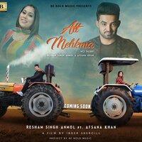 Att Mehkma Song Poster