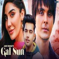 Gal Sun Song Poster
