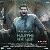 Haathi Mere Saathi Movie Poster