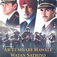 Ab Tumhare Hawale Watan Saathiyo 2004 Hindi Movie Mp3 Songs Download Pagalworld