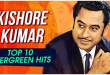 Photo of Top 10 Songs Of Kishore Kumar