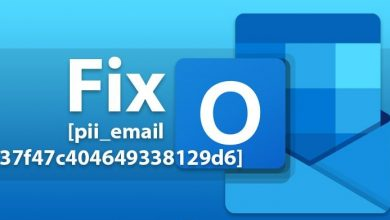 Photo of How To Fix [pii_email_37f47c404649338129d6] in Issues?