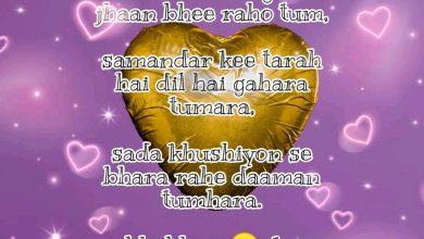 Photo of Birthday gift ideas for your Bhabhi ji