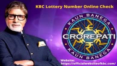 Photo of KBC Lottery Number Online Check 2021| Beware of scammer's