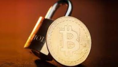 Photo of Bitcoin: Security Issues