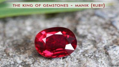 Photo of The King of Gemstones – Manik (Ruby)
